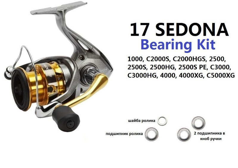 Shimano 17 SEDONA C5000XG Fishing REEL From JAPAN